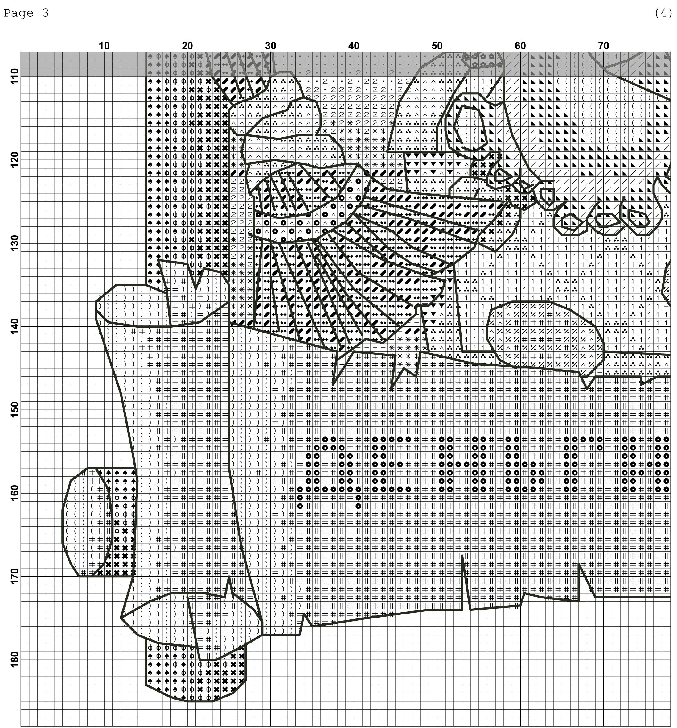 Вышивка оберега для дома крестом 46