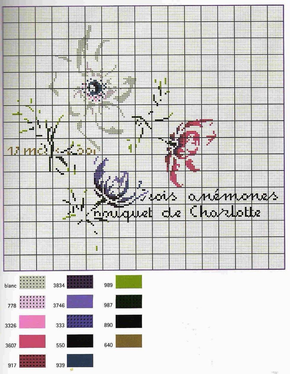 Схема вышивки крестиком 45