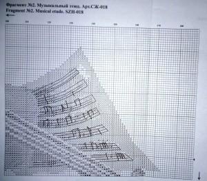 скрипка и роза7